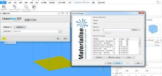 uniontech_materialise_2
