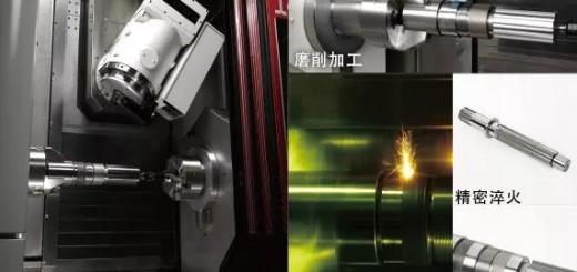 okuma_laser_ex_2