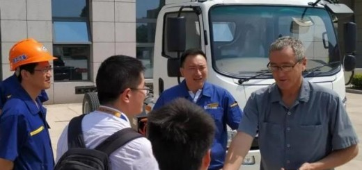 XU Gong Truck 1