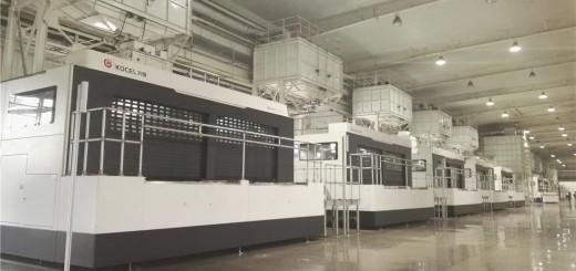 Kocel factory