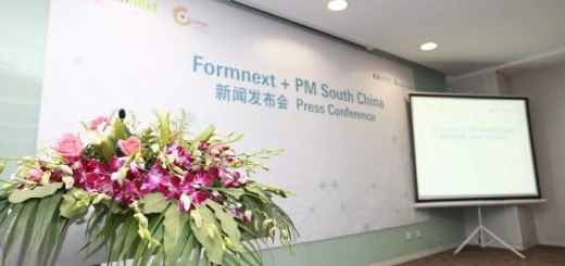 formnext exhibition