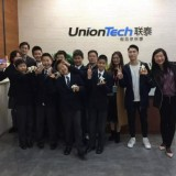 Education_Uniontech_1