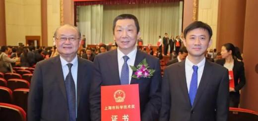 Hao Yongqiang