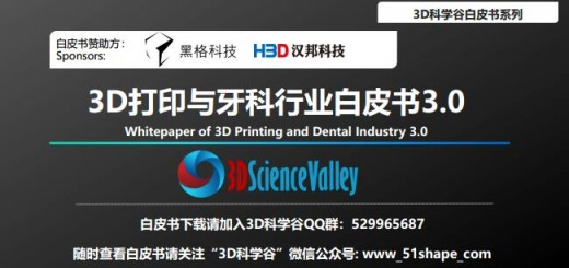 whitepaper_dental_cover