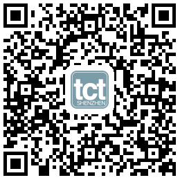 TCT Shenzhen QR code