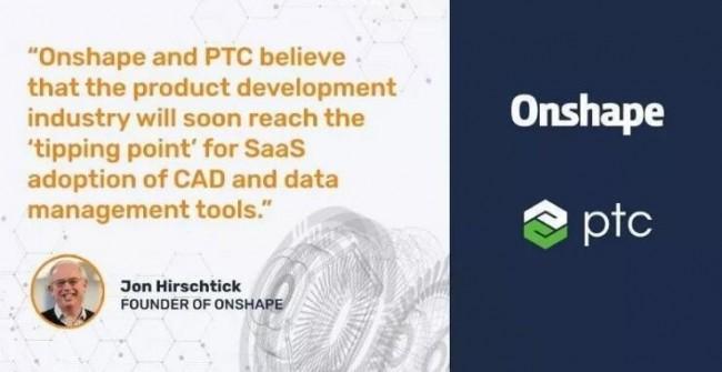 重磅!PTC收购Onshape,设计与制造迈向云端的融合!3D打印发展利好!