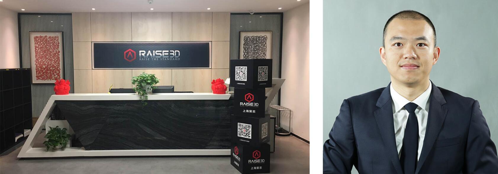 累计融资近亿元,Raise3D正式进军中国市场
