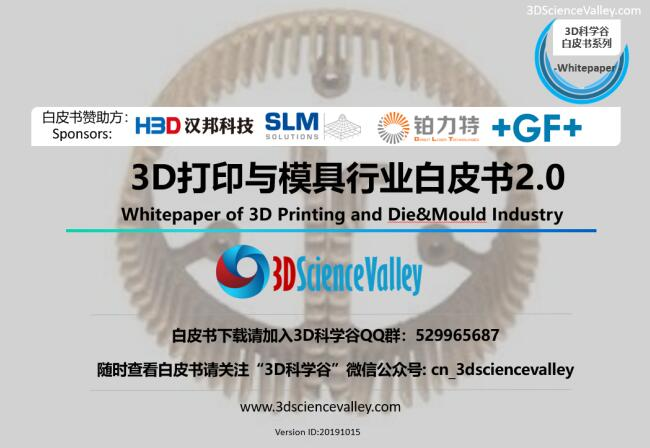 die & mold whitepaper-cover1