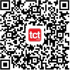 【TCT ASIA 2020】预约参观通道开启,专业观众现已开放预约参观