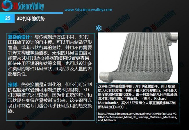 White paper_heat exchanger_25