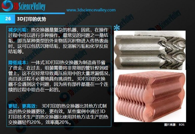 White paper_heat exchanger_26