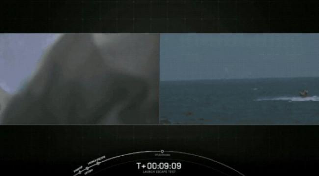 SpaceX_Spaceship_7