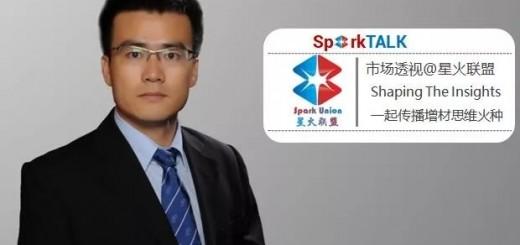 SparkTALK_SLM