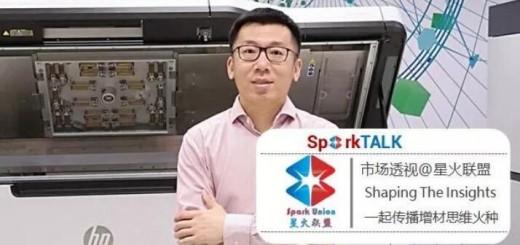 sparktalk_HP-Zhaohua