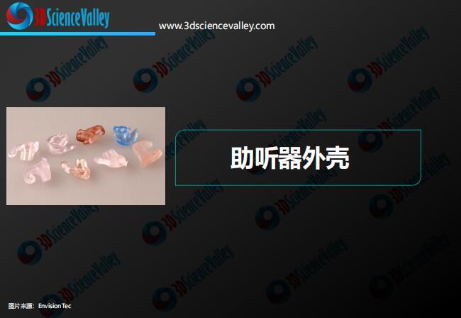 white_paper_Rehabilitation Aids_Cover7