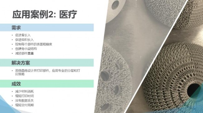 3D System_3DXpert_10
