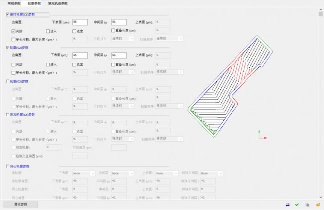 3D System_3DXpert_5