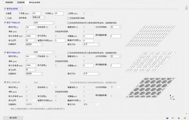 3D System_3DXpert_6
