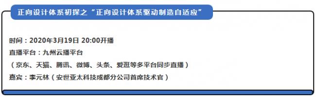Micro lecture _Pera_Liyuanlin_1