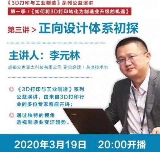 Micro lecture _Pera_Liyuanlin_2