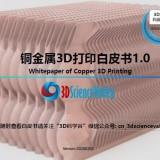 Whitepaper_Copper_cover1