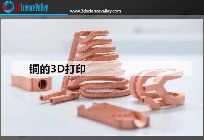 Whitepaper_Copper_cover4