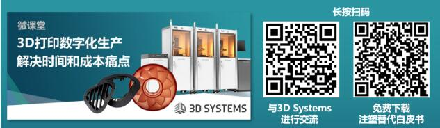 3D system_white paper