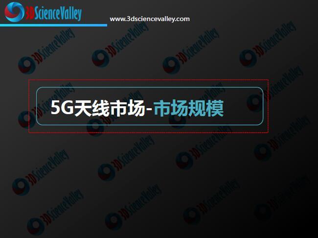 White paper_5G_Cover 5