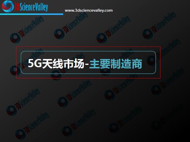 White paper_5G_Cover 6