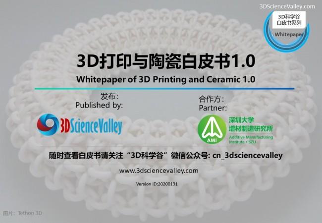 white paper of ceramic
