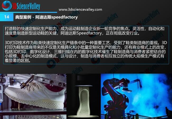 whitepaper_Industrial Revolution_14