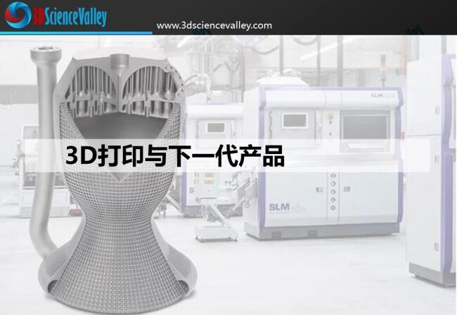 whitepaper_Industrial Revolution_Cover 4