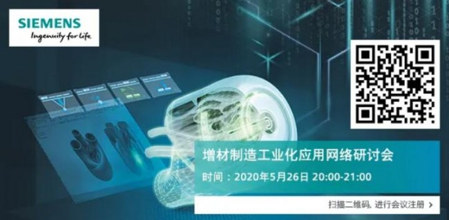 Siemens_5