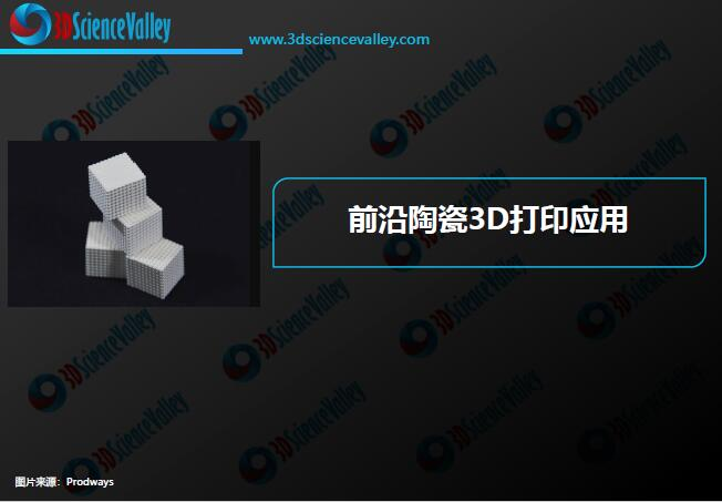 Whitepaper_Ceramic_Cover7