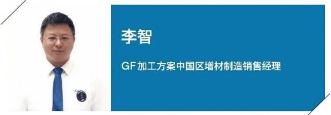 GE_Li ZHI