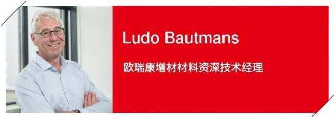 GE_Ludo Bautmasns