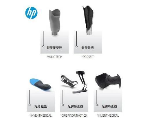 HP_Appliance