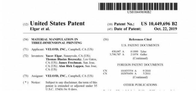Patent_Velo3D_2