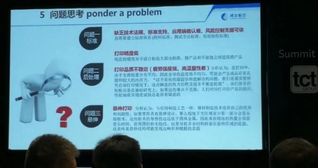 TCT-Aera Seminar_Chengli2