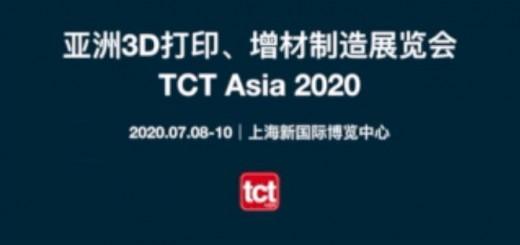 TCT Asia
