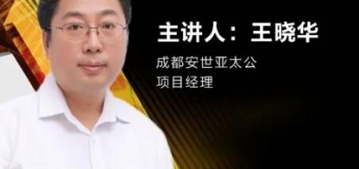 Micro lesson_pera_Wang Xiaohua