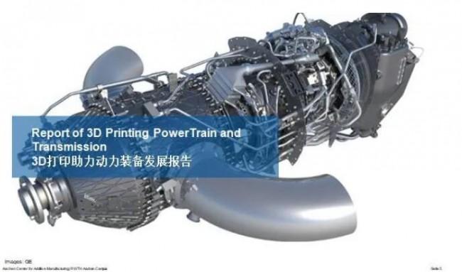report_Printing powertrain