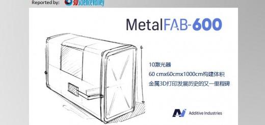Additive Industries_FAB 600_1
