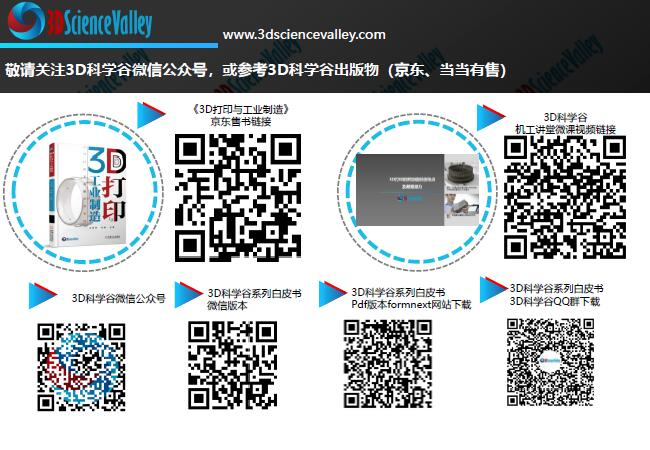 Whitepaper_Stainless_Cover 9