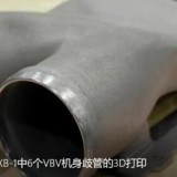 Booom supersonic-XB-1-AR1_CNBC