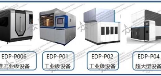 EDP_XA_1