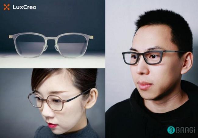 LuxCreo_Glasses_2
