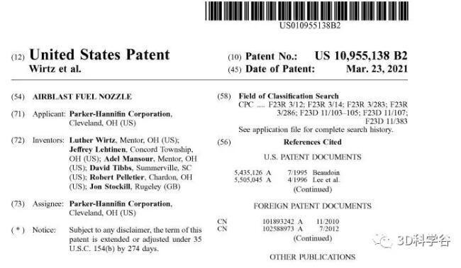 Patent_Parker