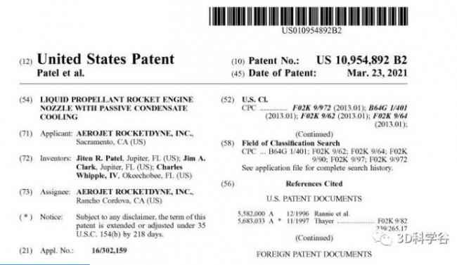 Patent_Rocket_Aerojet Rocketdyne