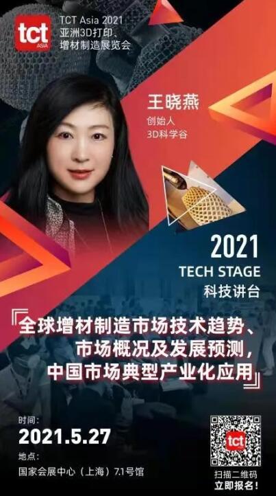 Kitty_2021 TCT